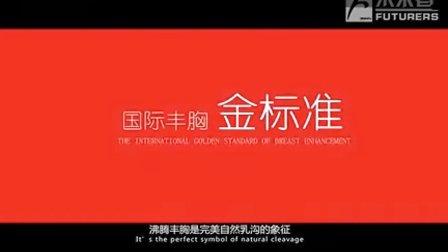 """福州广告影视制作后期特效159 59O2 5942 张总监海峡""""沸腾丰胸"""""""