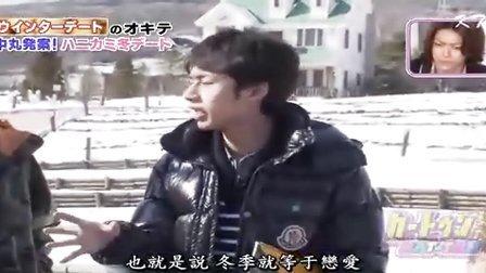 [KTROOM]20100210 cartoon KAT-TUN