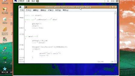 lessons8_5驱动程序中断.avi
