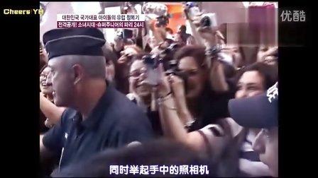 [CheersYoonho吧]110630巴黎SMT幕后花絮精美特效全浩版
