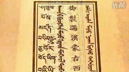 佛教中的咒语