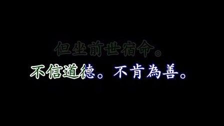 《佛说无量清净平等觉经》道证法师3