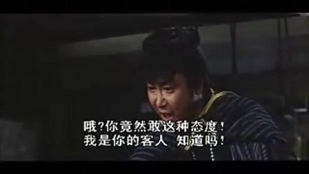 潜龙伏虎-1