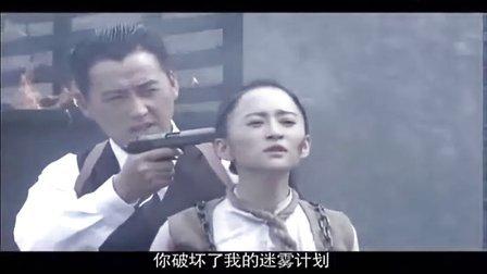 铁血尖刀第36集-鲁小河