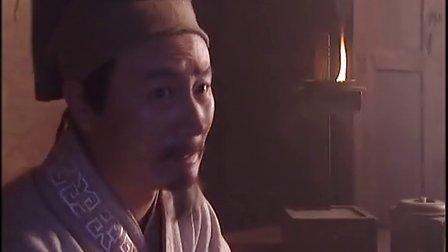 电视剧【水浒传】第13集.