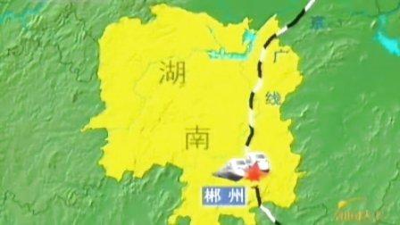 湖南郴州两辆火车相撞已致3人死亡
