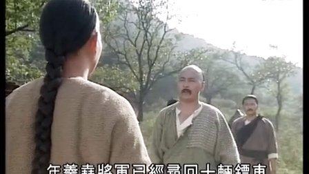 江湖奇侠传 12