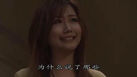 东京朋友电影版02