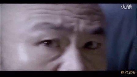 铁血尖刀第18集-于倩