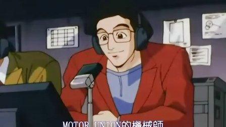 新世纪GPX高智能方程式赛车_OVA1第1集(DOUBLE ONE篇)