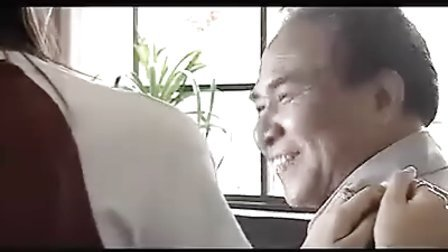 逍遥神仙落凡尘05