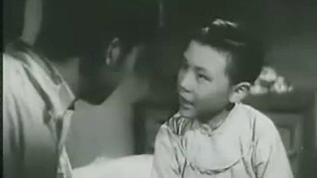 柳堡的故事01(1957)