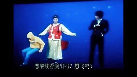 李准基上海FM《开场》1