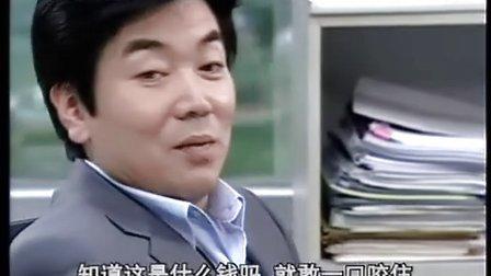 [2004韩剧] [小妇人](大小姐们) 44