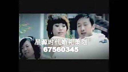 朝阳区婚庆公司,朝阳区最好的婚庆公司