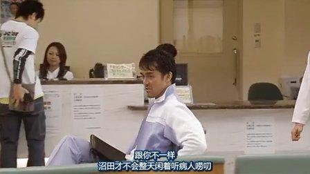 《白色荣光》09电影版