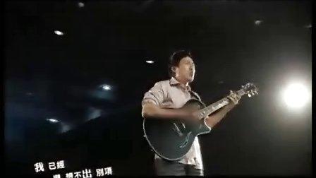 别样闽南风单曲  张宇<可爱的查某>演绎男人的真性情
