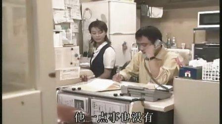 咒怨TV版2
