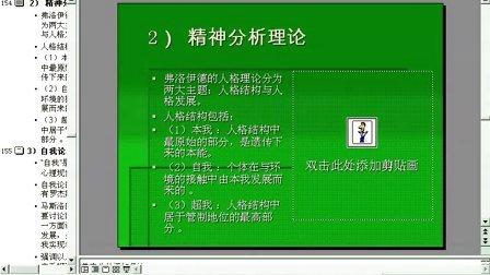 [上海交大]消费行为学25