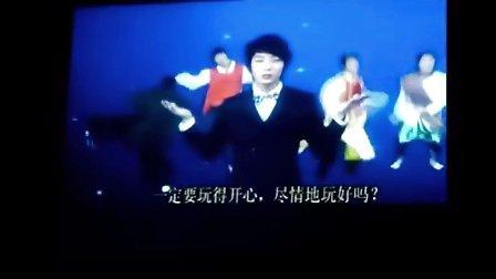 李准基上海FM《开场》2