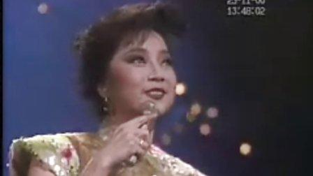 1984年十大劲歌(顺流逆流-徐小凤)