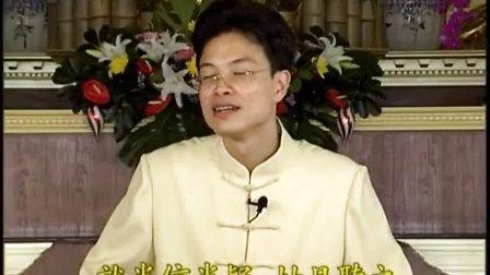 蔡礼旭老师-幸福人生讲座(第2梯次) -05