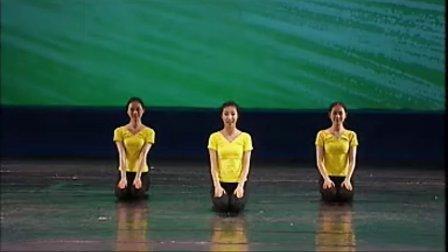 中国舞蹈家协会考级一级5、小星星洗澡