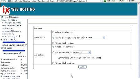 ixwebhosting域名的相关操作视频教程