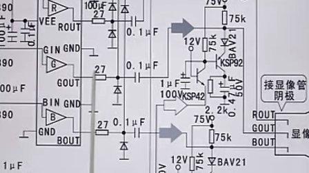 新型电脑显示器的原理维修2-4