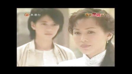 乱世艳阳天09