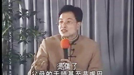 蔡礼旭老师《弟子规学习系列-承先启后 继往开来》-60