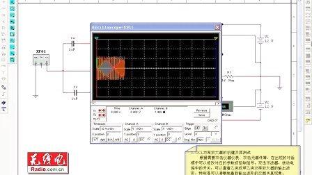 multiSIM视频教程04