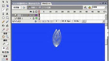 FLASH动画教程390 鼠绘动态花朵2