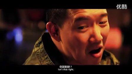飛虎出征(2013) 香港預告片(先行版) 高清