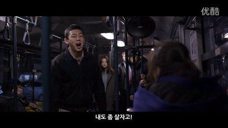 《强哲》超炫官版预告