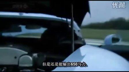 [张忠扬]TopGear试驾最原始的跑车:NOBLE M600