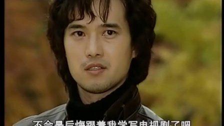 [2004韩剧] [小妇人](大小姐们) 63