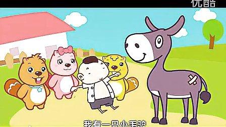 上海功新月嫂培训育婴师培训儿歌系列之(小毛驴)