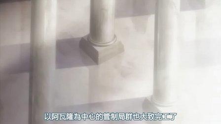 花冠之泪[20]