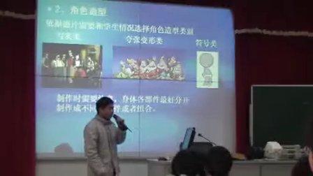 白云区第七届电脑制作活动培训之动画制作流程