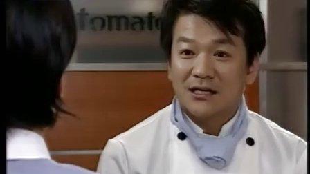 [2004韩剧] [小妇人](大小姐们) 47