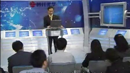 第一口才培训网  -吕波口才网|胡谢骅_NLP水性领导力的八项修炼12
