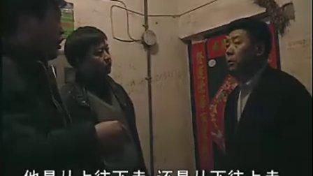 沈阳3.8大案纪实1
