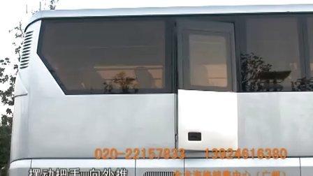 海格客车(金通音响)乘车安全资料