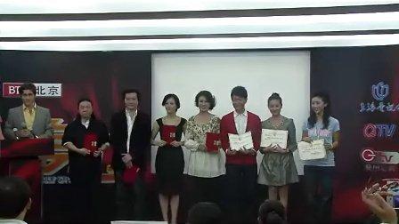 BTV北京路传奇发布会-明星做各城北京路大使