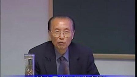 64《中医基础理论》病机:脏腑病机-----肝的病机(二)