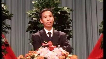 魏书生老师在全国班主任工作与班主任专业化论坛讲座3
