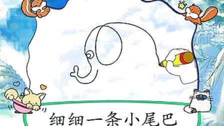 动物01 大象