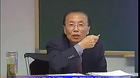 65《中医基础理论》病机:脏腑病机----肾的病机、胆的病机
