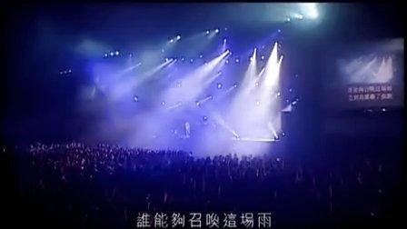 林宥嘉.-.[重返迷宫